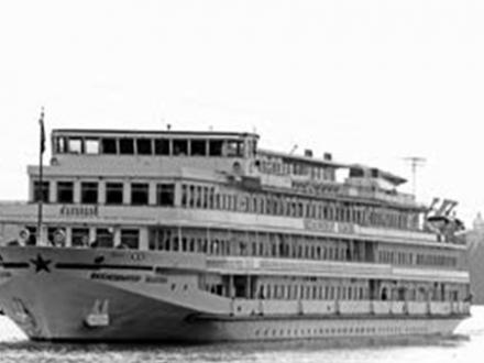 Schiff Nikolay Chernishevsky
